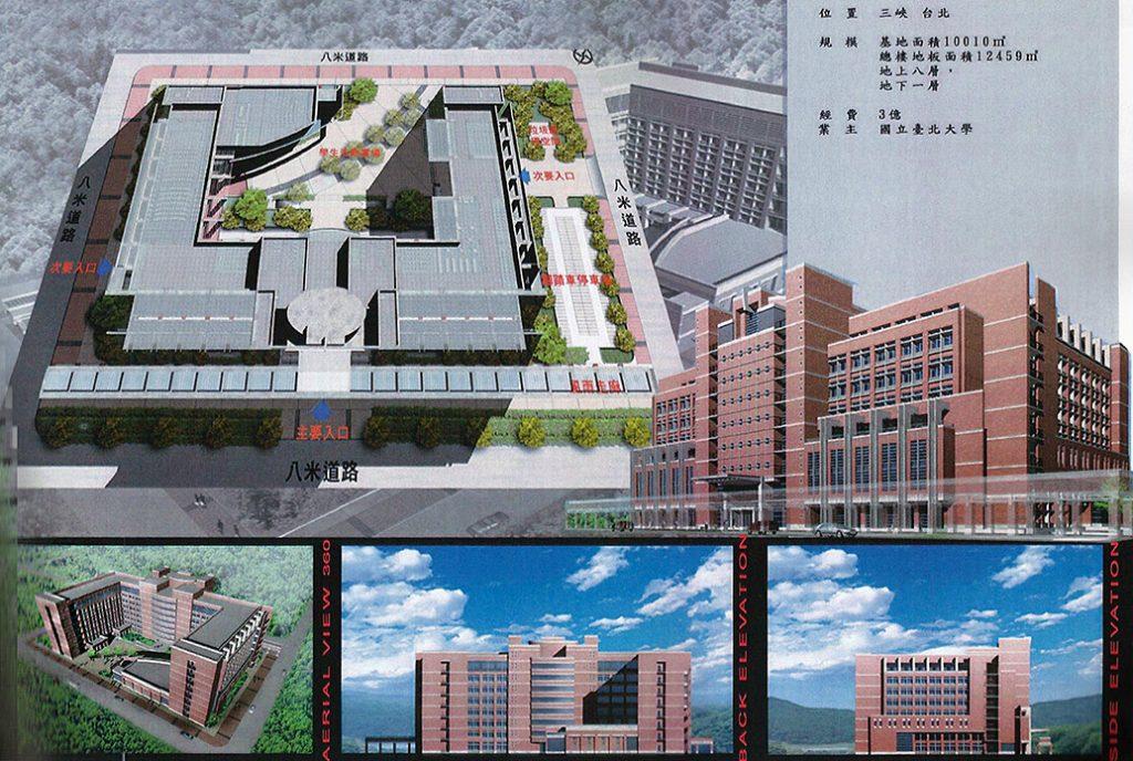 Jon J. Jannotta Architecture - 7