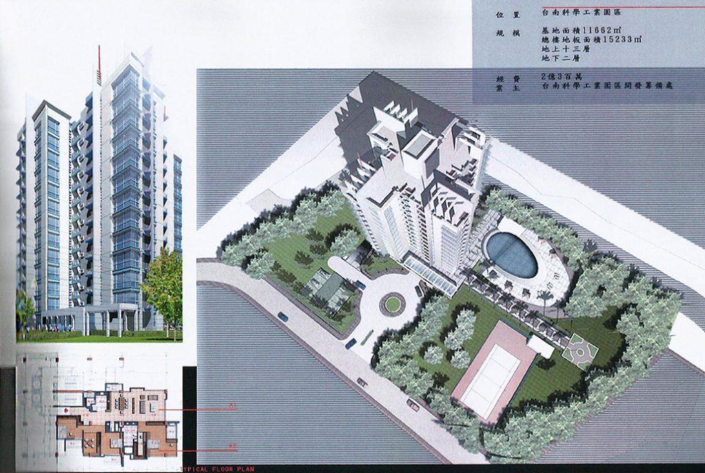 Jon J. Jannotta Architecture - 4